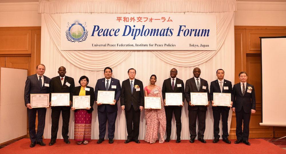 第29回平和外交フォーラム