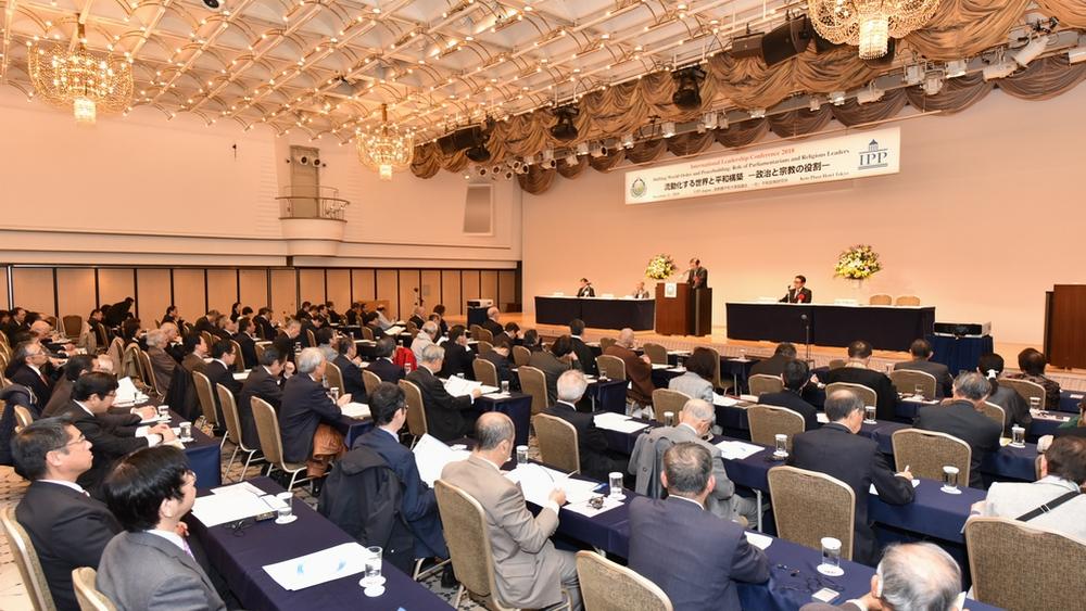 国際指導者会議(ILC)