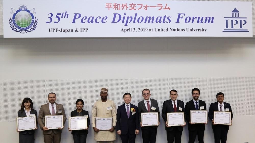 平和外交フォーラム